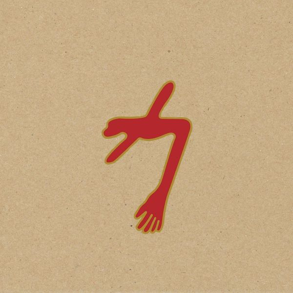 Album artwork of 'The Glowing Man' by Swans